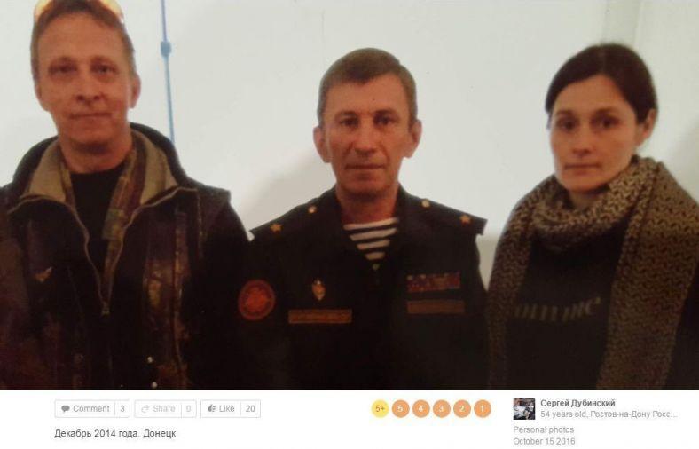 Идентификация «Хмурого»: что мы знаем о командире «ДНР», причастном к сбитию Boeing 777