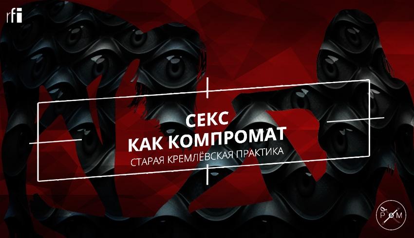video-eblya-s-katey-mel-ru-besstizhaya-vrachiha-porno