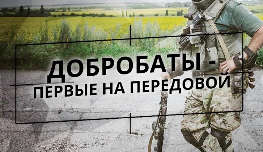 """""""Батальйони, сформовані в березні 2014-го, не мали багатьох навичок, але були мотивовані на захист України"""", - Нацгвардія відзначає 6-ту річницю створення - Цензор.НЕТ 7176"""
